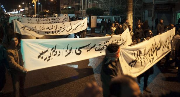 Protesters, who are against Egyptian President Moh