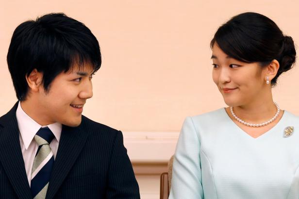 FILES-Japan-ROYALS-PRINCESS-ENGAGEMENT
