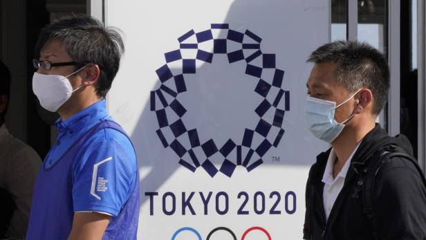 Screening test for Tokyo 2020 Olympic and Paralympic Games including COVID-19 countermeasures