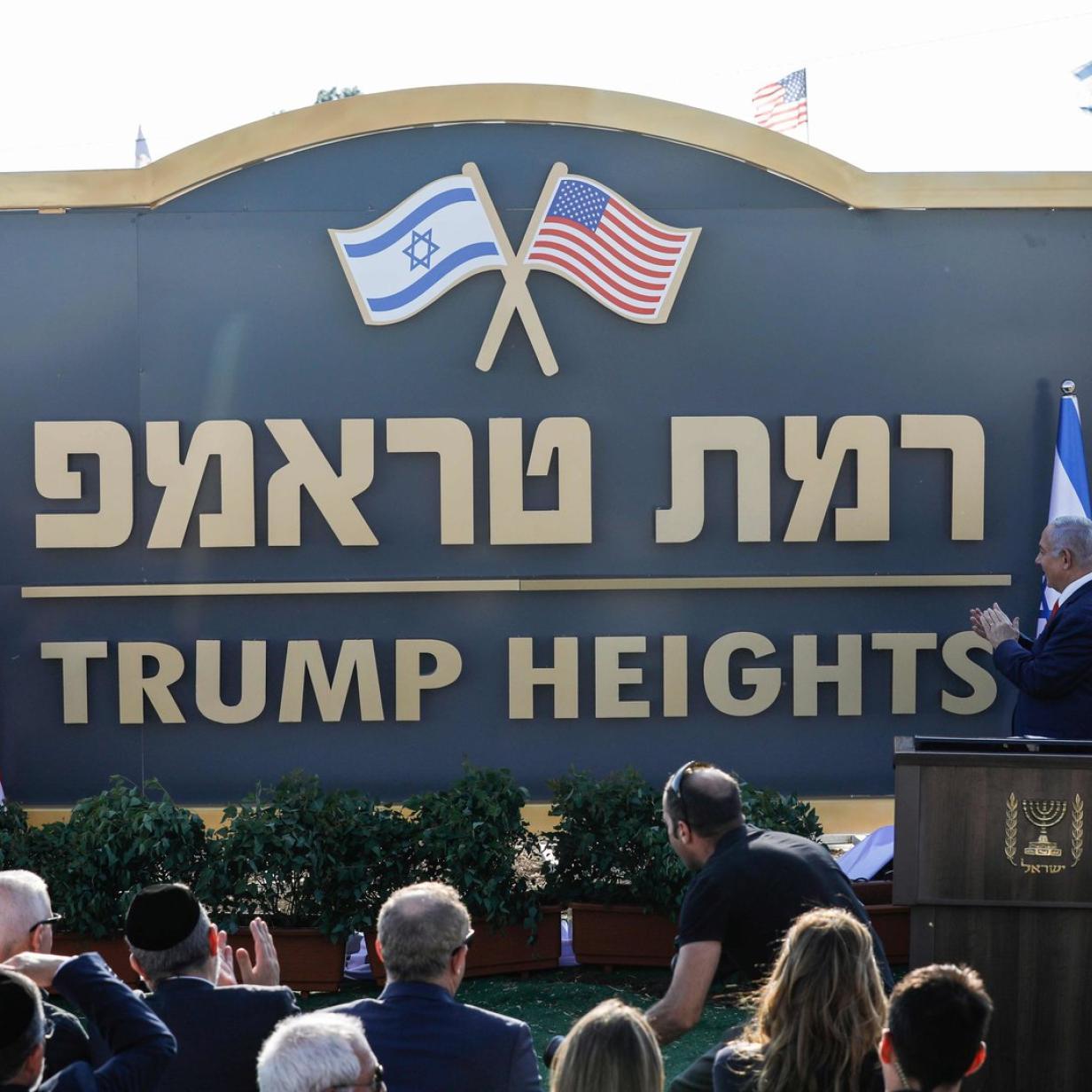 """""""Trump-Höhen"""": Israel widmet US-Präsident neue Golan-Siedlung"""