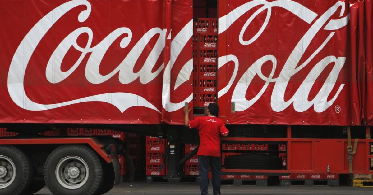 Coca Cola Werk