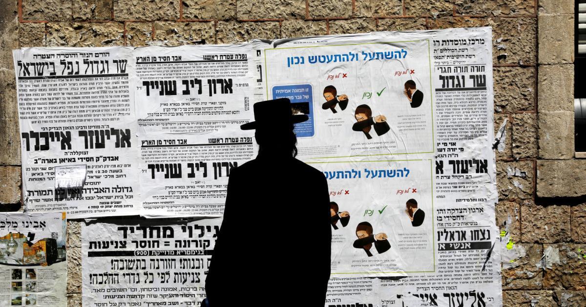 Coronavirus: Massive Proteste gegen Big Data in Israel