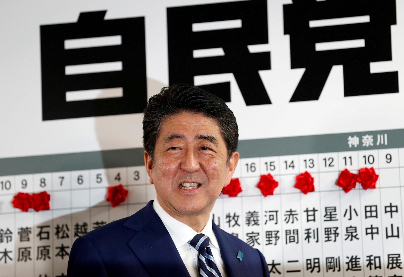 G-20-Staaten kommen 2019 in Japan zusammen