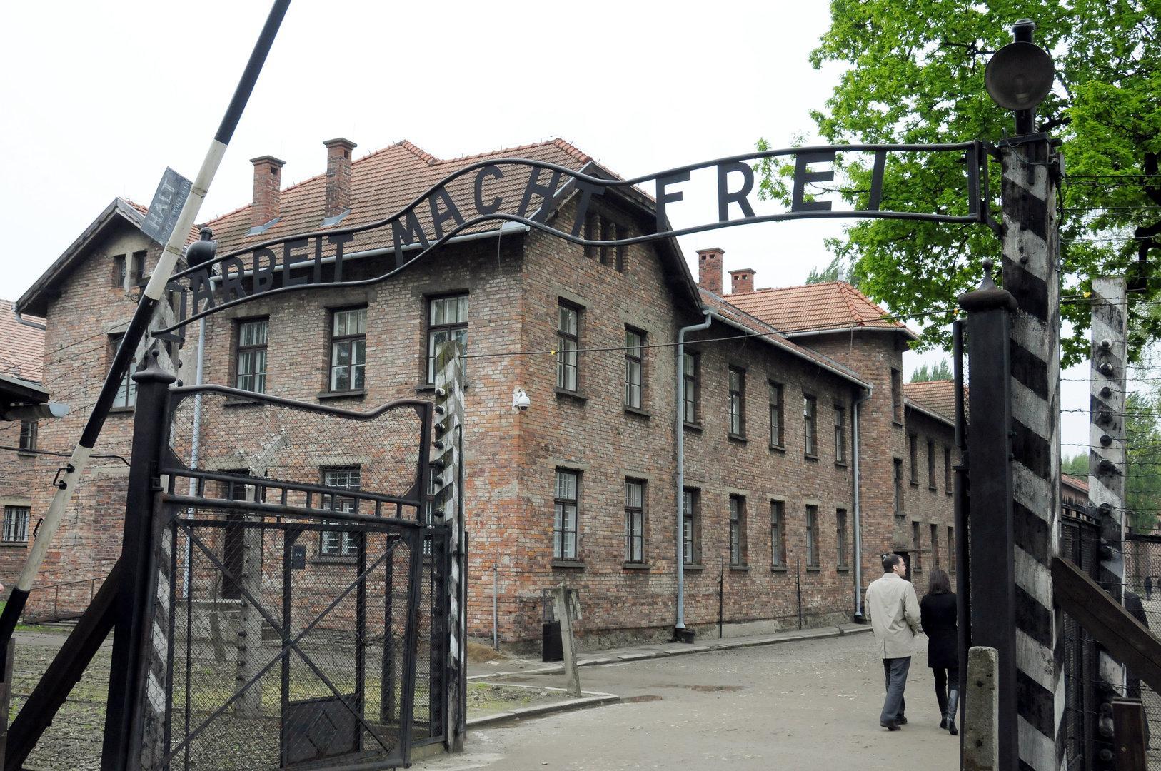 75 Jahre Auschwitz-Befreiung: Internationales Gedenken